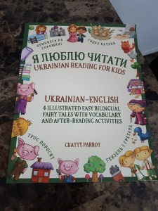cover of Я Люблю Читати – Ukrainian Reading for Kids: Ukrainian–English.