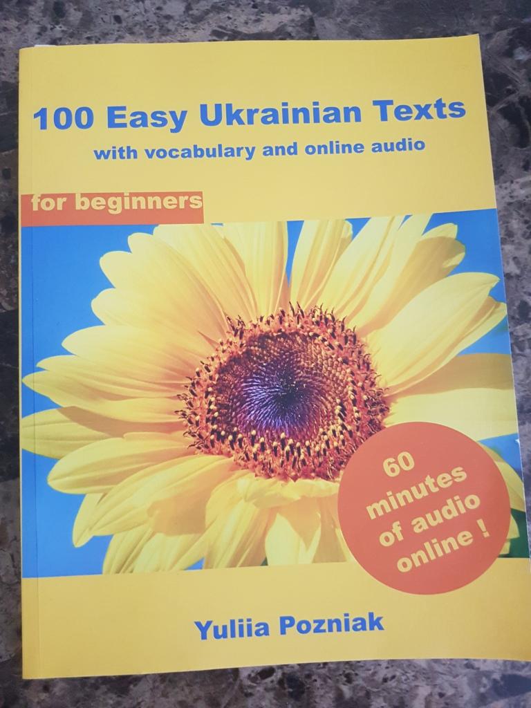 cover of 100 Easy Ukrainian Texts